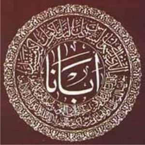 kaligraphy sesat